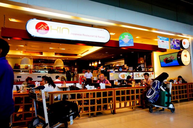 スワンナプーム 国際空港 ジャパレス