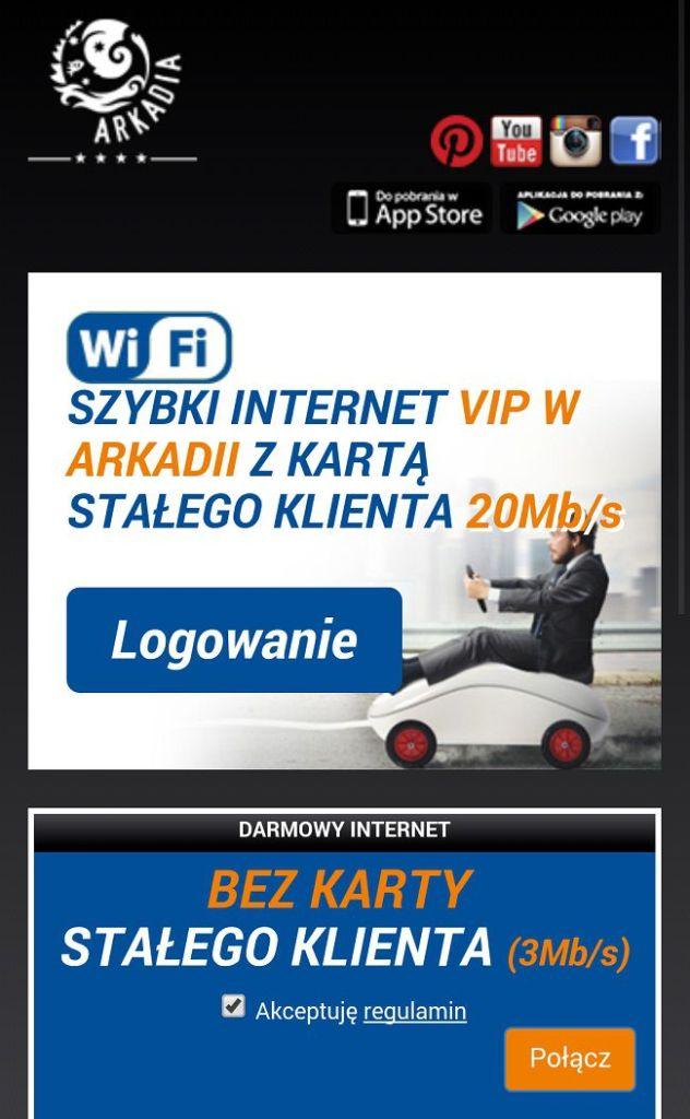 ワルシャワ アルカディア wifi