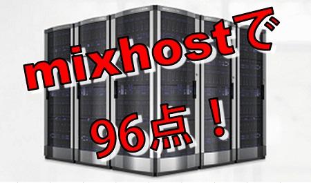 mixhostt