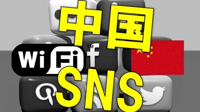 Facebook,LINE,Youtube,Twitter 中国に来てからでも大丈夫!使えるVPNアプリのダウンロード方法!