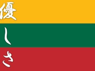 リトアニア人はとても優しいということに気付かされた話