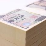 あなたの会社の退職金はいくら?退職金の平均額や制度について
