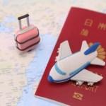 旅行のプレゼントに応募・当選するために必要なプロセスは?