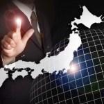 日本の資源が少ない理由~日本が世界に誇れる資源とは何か…