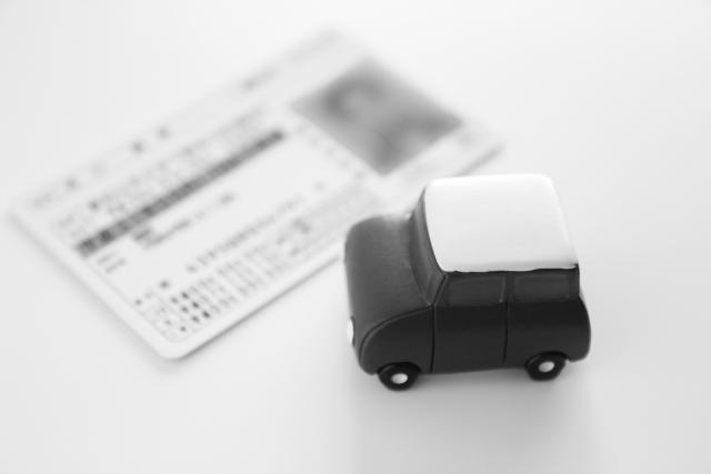 免許証の紛失~番号悪用で実際にあった事例と未然に防ぐ方法