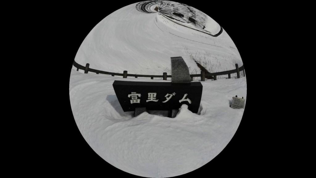 MAVIC AIR(ドローン)で北見市の富里ダム空撮