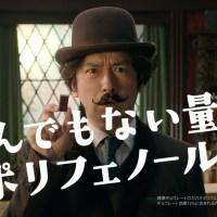明治 チョコ CM 女優