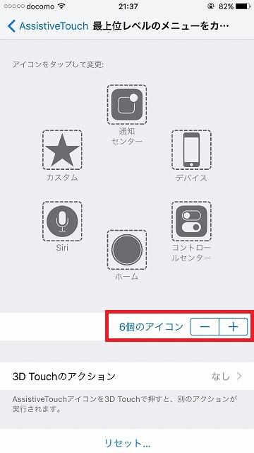 iphone48