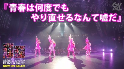 二丁目の魁カミングアウト 「ゲイビデオ❶ 」ライブDVD&Blu-ray
