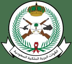 فتح باب القبول بمعهد سلاح الإشارة بالقوات البرية الملكية السعودية لحملة الثانوية 1438هـ