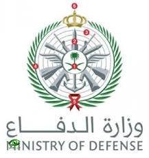 وزارة الدفاع تعلن عن وظائف على بند التشغيل بسلاح الإشارة