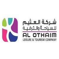 شركة عبدالله العثيم للترفيه تعلن عن وظائف شاغرة