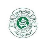 معهد الإدارة العامة يعلن فتح باب التقديم في برنامج (التدريب التعاوني)