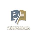 معهد الملك عبدالله للترجمة والتعريب يعلن برنامج التدريب التعاوني للجنسين