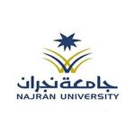 جامعة نجران تعلن عن طرح 3 دورات مجانية عن بعد مع شهادة إجتياز معتمدة
