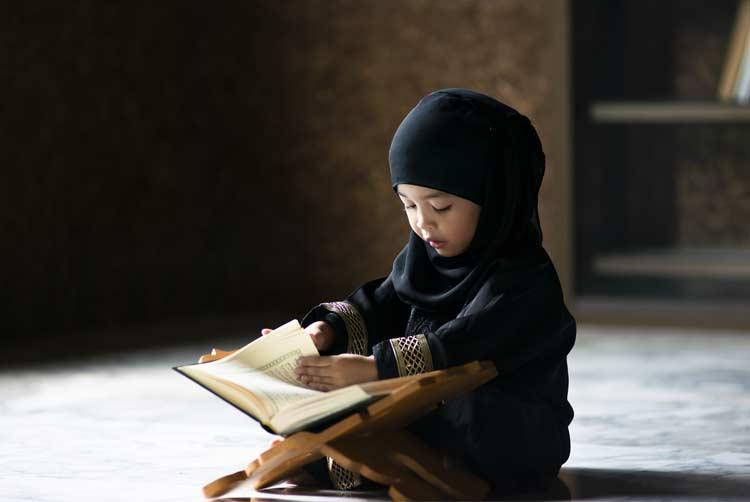 ibu madrasah nomor satu