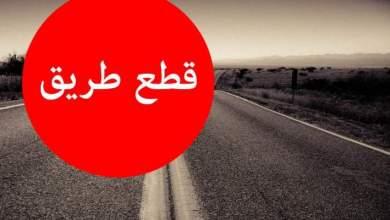 Photo of قطع السير على كورنيش المزرعة محلة جامع عبد الناصر بالاتجاهين