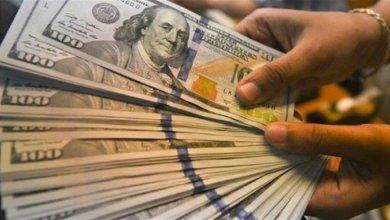 Photo of الدولار يتابع انخفاضه… وهكذا اقفل سعره عند المساء