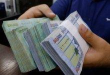 Photo of تدهور للدولار في السوق السوداء .. كم بلغ؟