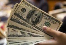 Photo of كيف فتح الدولار في السوق السوداء اليوم؟
