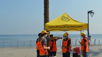 Photo of جمعية كشافة المشاريع اختتمت حملة توزيع الكمامات في بيروت