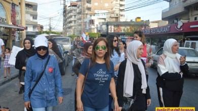 Photo of تظاهرة احتجاجية على الوضع المعيشي في صور