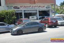 Photo of كاراج طراد للحدادة والبويا: أحدث التقنيات بأسعار مدروسة