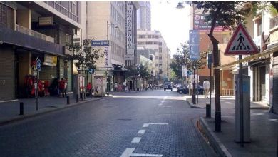 Photo of شارع الحمرا.. انتحر بإطلاق النار على نفسه