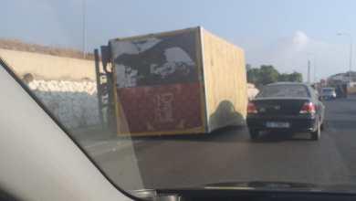 Photo of بالصورة: انقلاب شاحنة على اوتستراد تتسبب بزحمة سير