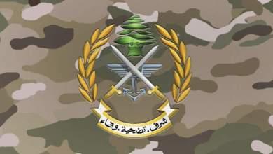 Photo of قيادة الجيش: استمرار عزل المنطقة التي طالها التفجير بالكامل وتكثيف عمليات البحث عن المفقودين