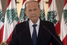 Photo of عون لظريف: نقدر مسارعة ايران لمساعدة لبنان على تجاوز المرحلة الصعبة الراهنة