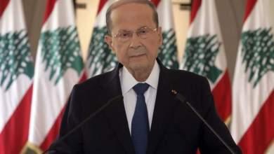 صورة الرئيس عون: من المستحيل أن يكون انفجار المرفأ سببه أسلحة لحزب الله