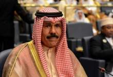 صورة أمير الكويت الجديد الشيخ نواف الأحمد الصباح يؤدي اليمين الدستورية