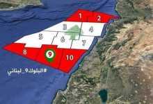 صورة مفاوضات ترسيم الحدود اللبنانية ـ الإسرائيلية تتعمق في الخرائط