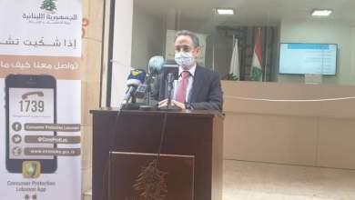 صورة نعمة: استحدثنا شباك موحّد للمعاملات الإدارية في وزارة الاقتصاد والتجارة