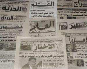 12 هيئة صحفية في موريتانيا ترحب بمعايير لجنة صندوق دعم الصجافة وتحذر من استهدافها