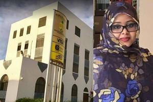 بنك موريتانيا العام: إنطلاقة فريدة مع إطلالة العام الجديد 2018
