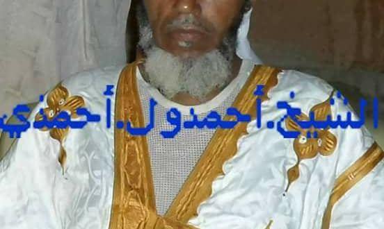 الشيخ أحمدو ول أحمذي في ذمة الله