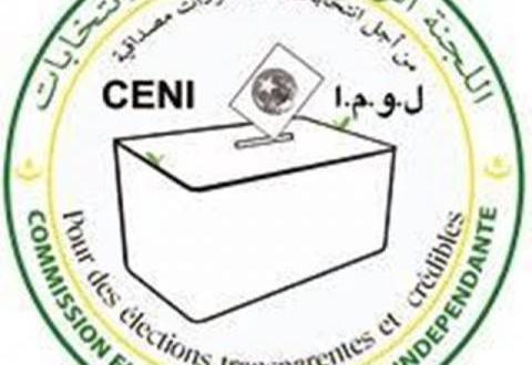 التشكيلة الجديدة للمستقلة للإنتخابات: اختيار 3 نساء من بين 11 عضوا (الأسماء)