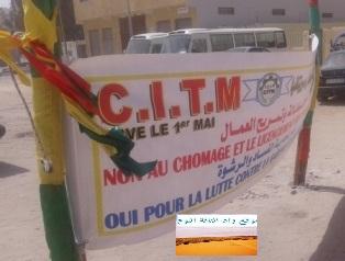 الكونفدرالية المستقلة لعمال موريتانيا تخلد اليوم الدولي للشغل (تقرير مصور)