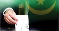 المستقلة للإنتخابات تعلن عن تمديد فترة  الترشيحات والتسجيل عن بعد(تفاصيل)