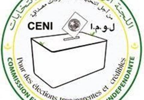 اللجنة المستقلة للانتخابات تبدأ في ايداع ملفات الترشح