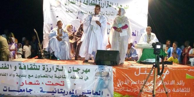 تنوع في الحضور والعروض والمشاركات في افتتاح مهرجان اترارزة