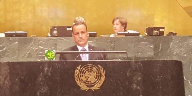 خطاب موريتانيا أمام الدورة ال73 للجمعية العامة للأمم المتحدة