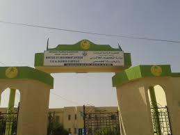 نقابات طلابية بينها الاتحادان الوطني والعام تحذر وزير التعليم العالي