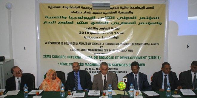 جامعة نواكشوط تستضيف مؤتمرا مغاربيا حول البحار