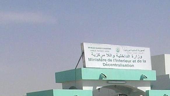 الحكومة تتسلم قائمة مطالب المعارضة وموقعيها