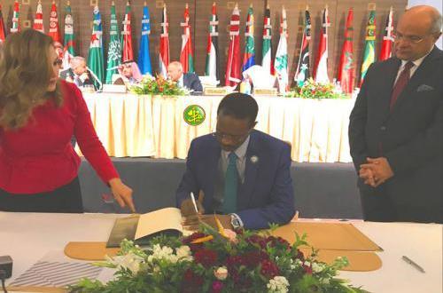 اتفاقيات تعاون أمني عربية وأخرى ضد الاتجار بالبشر