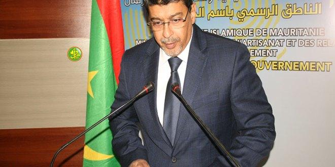 تقديم حصيلة عمل قطاع الثقافة والإعلام بموريتانيا