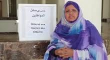 اتفاق شراكة بين جهة نواكشوط ونظيرتها المغربية